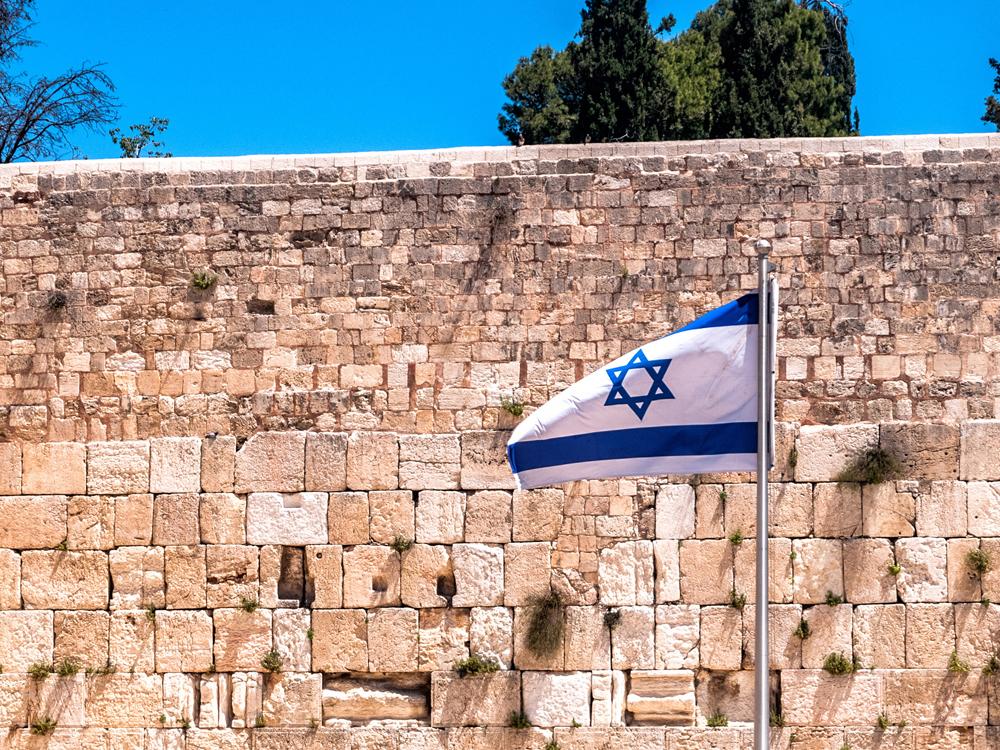 Jewish inscriptions