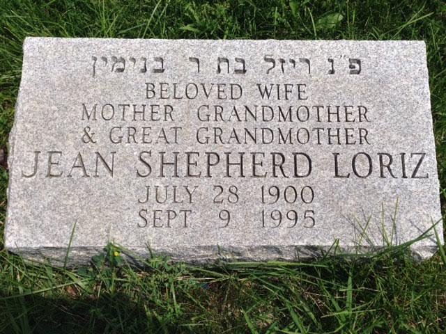 Jewish Foot Marker