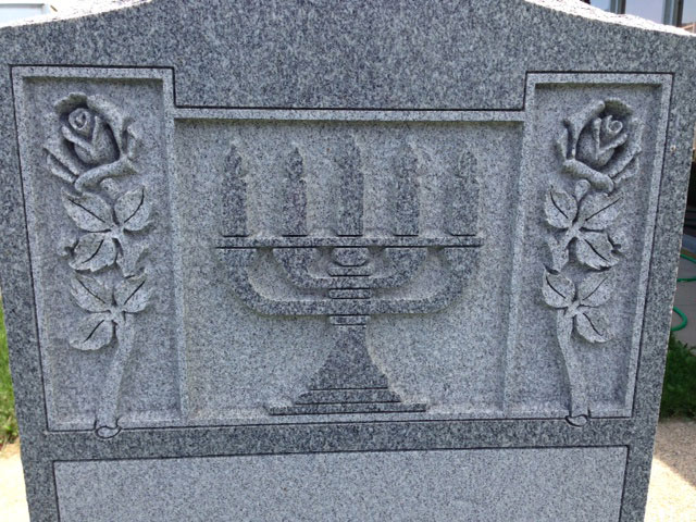 Jewish Upright Monuments